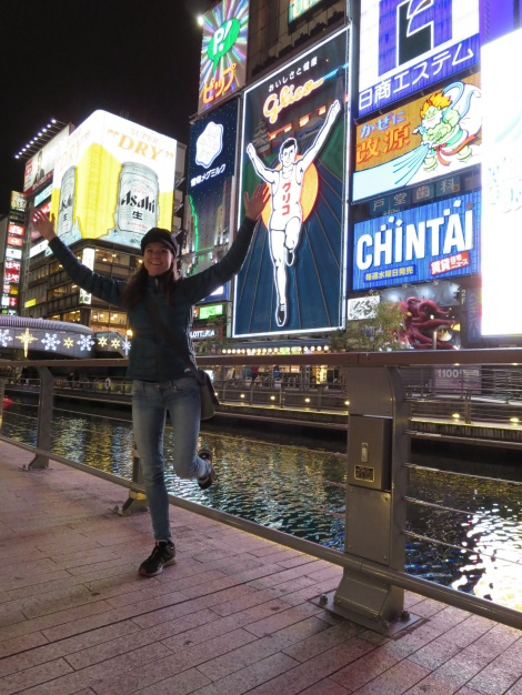 glico runner impersonation