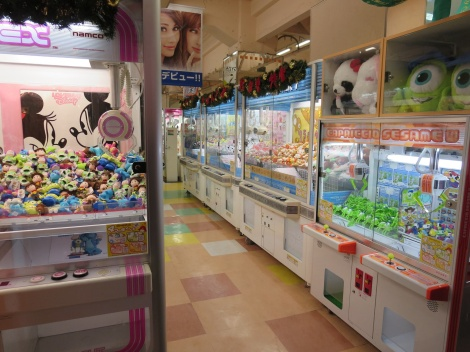 a whole shop with just bear claw machines?!?