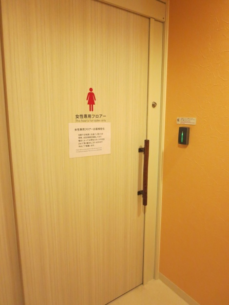 women only floor