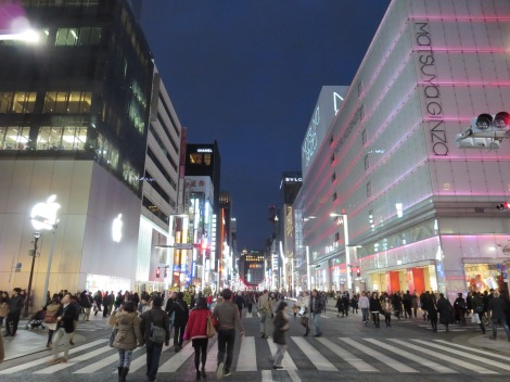 The lights of Harumi-dori