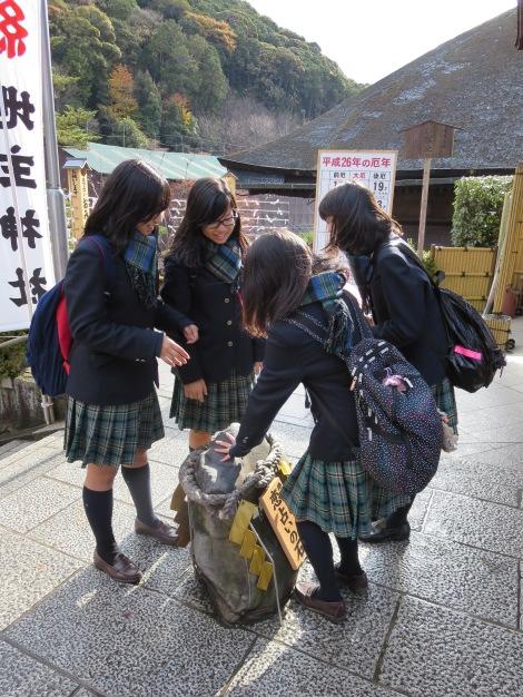 jishu shrine love rock