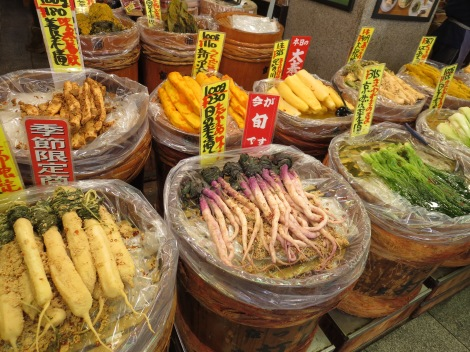 nishiki marke