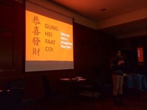 our cantonese lesson