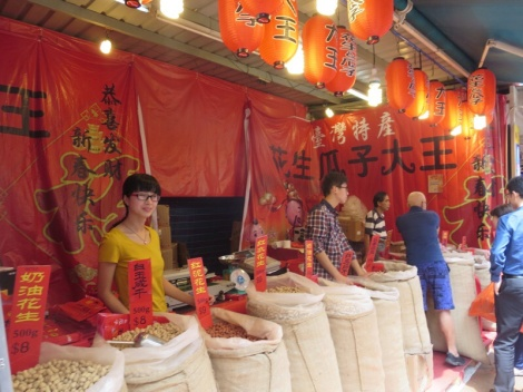 rows of stands set up for the chinese new year