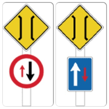 one-way bridge signs
